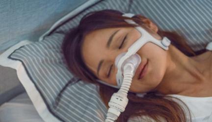 Woman sleeping with AirMini 1MB e1543679915916 1unor8gik36tjvjpi3rrplyyt8z5xvxqsfe2ny0lra44 image